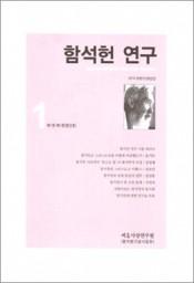 창간호 (2010. 창간호)